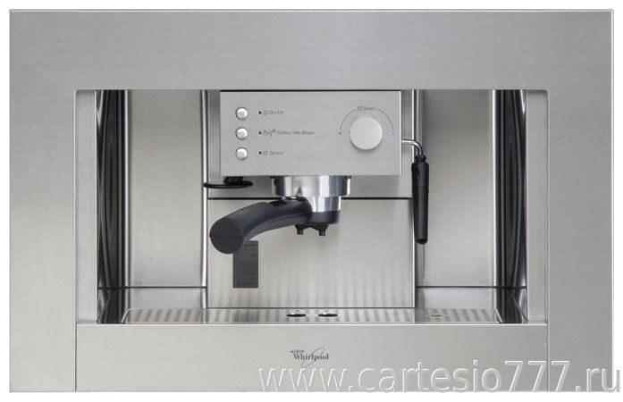Продажа Встраиваемых кофеварок